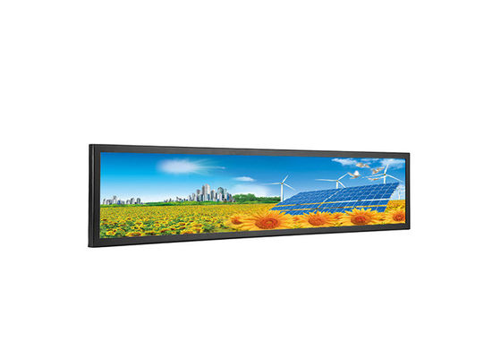 China Anti Glare 27.8 Inch Ultra Wide Stretched Displays With Low Refection Coating supplier