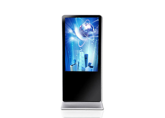 China 4g Memory Windows Floor Standing Kiosk 49 Inch Size For Exhibition Center supplier