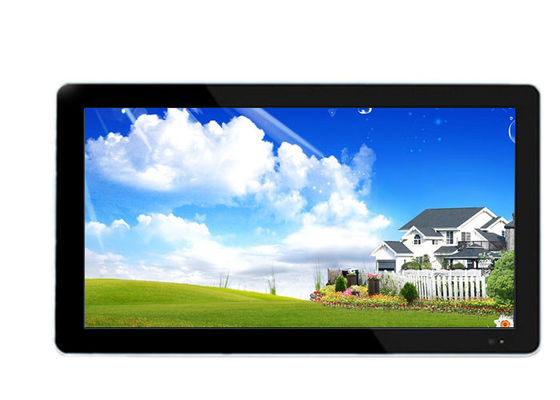 China 5ms Response Time LCD Touch Screen Monitor 43 Inch With 2 Years Warranty factory